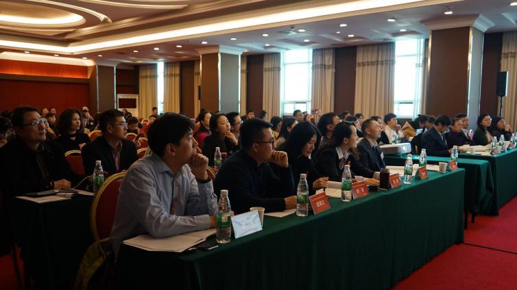 彰显学科特色、创新慕课教学——中国高校外语学科特色的慕课教学与研究论坛成功举办