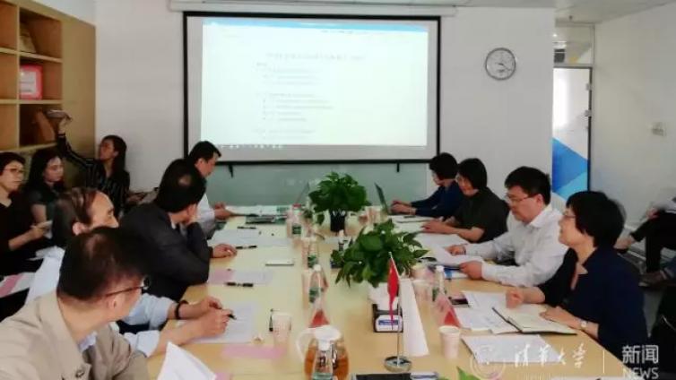 教育部高教司在线开放课程工作会议在清华召开