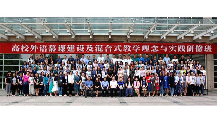 """联盟第二期""""高校外语慕课建设及混合式教学理念与实践研修班""""在杭州成功举办"""