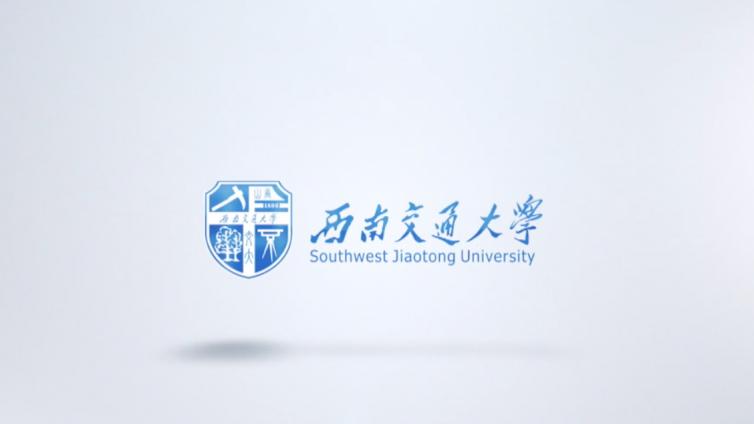 """""""UMOOCs基于MOOC的混合式教学优秀案例评选"""" 优秀案例展示(三等奖)——西南交通大学"""