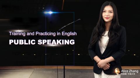 英语演讲技巧与实训