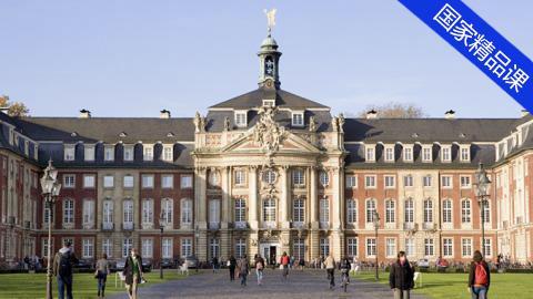 新标准大学英语(第二版)综合教程2