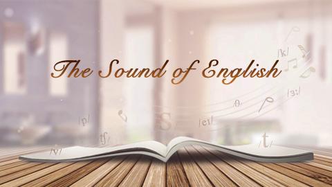"""英语之 """"声"""" ——实用发音技巧轻松学"""